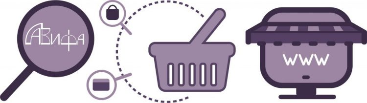 Register you online store